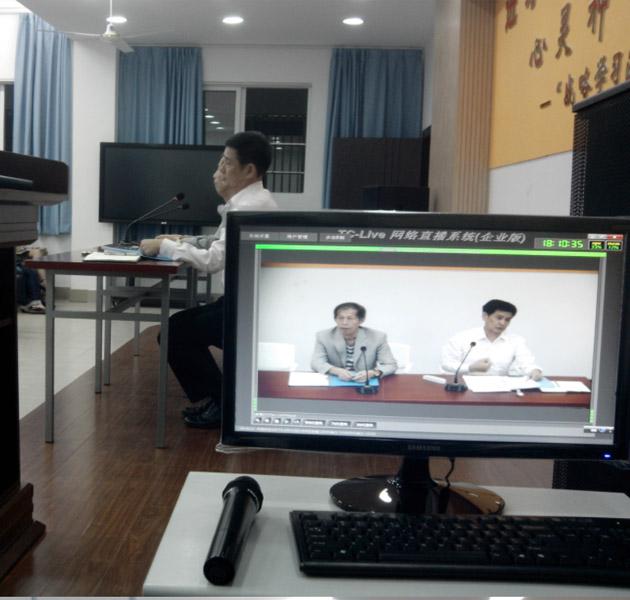 上海浦东某学校校园直播录播系统项目