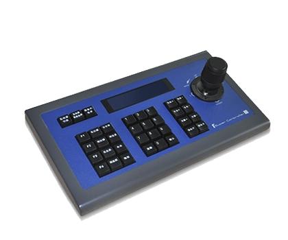 视频会议摄像机控制键盘 JP100