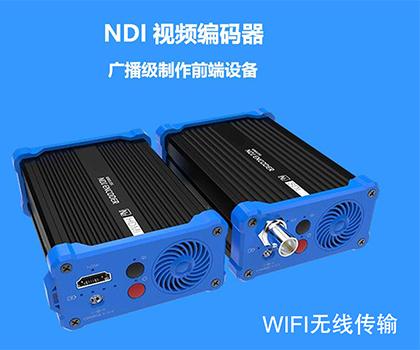NDI授权视频编码器 HDMI/SDI N系列