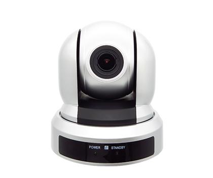 高清USB会议摄像机 BS3XU