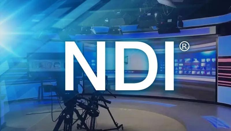 NDI和NDI协议是什么东西?