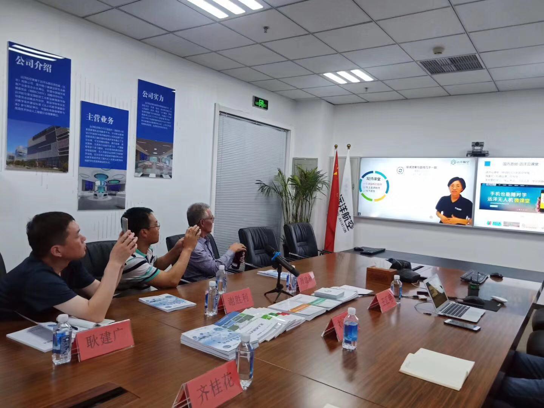某国企使用百视视讯高清会议摄像机的会议系统