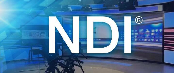 NDI HX和NDI分别是什么?