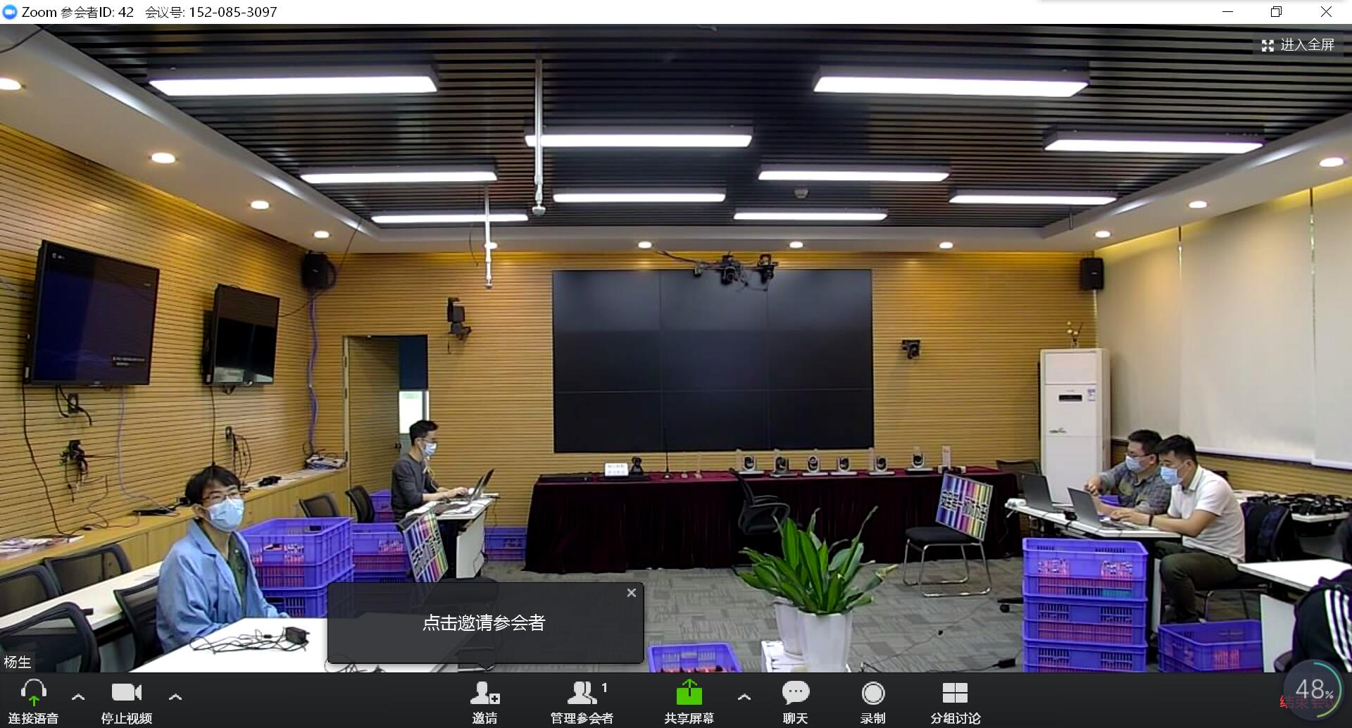 录播直播观看和使用方法之二:RTSP直播