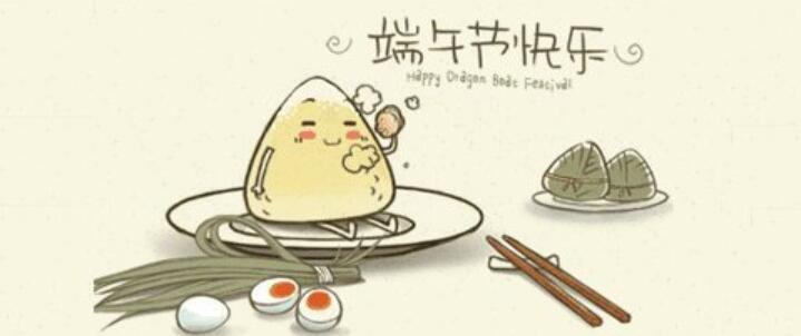 百视视讯祝各新老客户朋友端午节快乐安康!